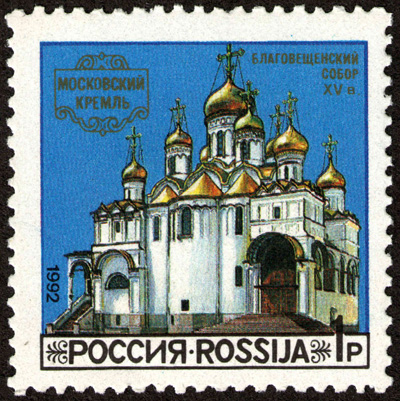 Stamp_of_Russia_1992_No_45-Annunciations-Kathedrale-B400